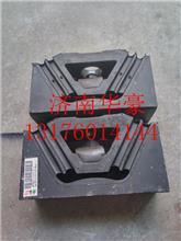 重汽豪沃HOWOT5GA7T7H斯太尔发动机后支撑发动机后脚垫/AZ9770591013