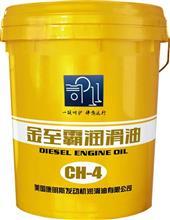 美国康明斯发动机润滑油(柴油发动机机油CH-4)/15W-40      20W-50    18L