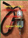 潍柴工程机械配件停车电磁阀(潍柴/重汽天然气发动机)/612600091086