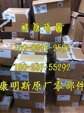 康明斯M11空压机支架3892950/v型皮带4974105