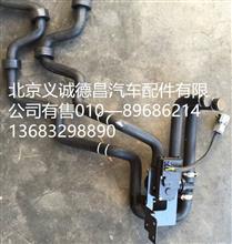 福田戴姆勒欧曼暖风水管/GTL暖风水管