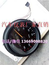 东风多利卡空调压缩机仪表板修理包邮正品/3808DS-010