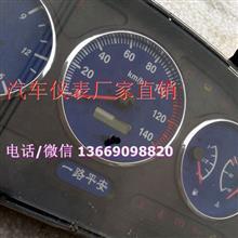 汽车组合仪表总代直销东风小康气囊座椅/3801030-C4302