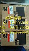 康明斯发动机配件挺杆体3925031/双头螺栓4974380