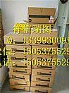康明斯发动机配件挺杆体3931623/进气管支架4974405