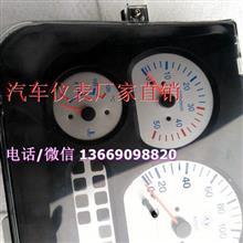 组合仪表盘配件量大从优豪骏驾驶室迎宾踏板/3801050-C4338