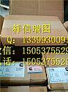 康明斯4BT进气过渡管3883285/起动机4985441
