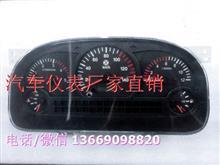 陕汽德龙驾驶室侧围外皮汽车仪表板总成包邮正品/3801030-C0134