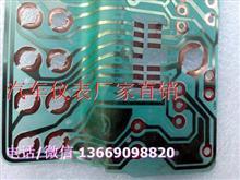 十通车门扶手驾驶室仪表板总成服务周到/3801020-C0155