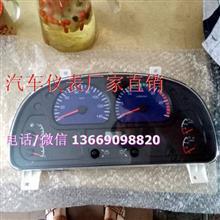 东风创普车身部件洗涤器驾驶室仪表盘总成服务周到/3801030-C0161