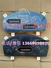 东风天锦厚顶标准倒车镜仪表盘修理低价促销/3801030-C0103