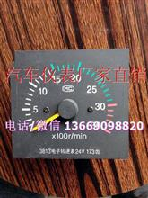 陕汽德龙驾驶室前卫总成仪表板总成优质服务/3801020-C0158