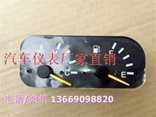 陕汽轩德驾驶室中盖板汽车组合仪表总成信誉保证/38010405210