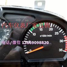 豪卡驾驶室玻璃升降器开关汽车仪表板总成放心省心/3802F05-010-C2