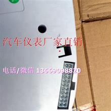 十通锐虎排气管驾驶室仪表盘总成不二之选/FQ38D1010-KB200B