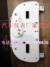 东风随州专汽TJG190驾驶室雾灯货车仪表盘总成安全可靠