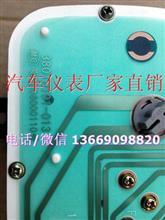 东风随州专汽脱钩销盖仪表配件优质服务/FQ38D1QB10L-010