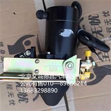 福田戴姆勒欧曼电动举升油泵/电动举升油泵