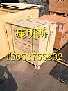 康明斯M11液压挺杆3068083/燃油泵减振器BM76340