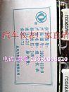 特商TJG192驾驶室中网汽车组合仪表板量大从优/3801SH47-010