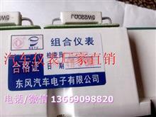 豪骏驾驶室手控阀组合仪表盘配件优惠促销/3801YT04-010DQ