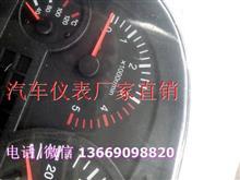 三环征腾T360高顶驾驶室面板铰链仪表修理批发代理