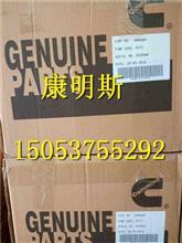 康明斯湿式增压器座垫3921926/花键套199358