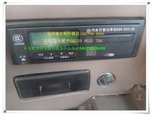 东风超龙风尚莲花楚风大力校车客车公交车行车记录仪/东风超龙校车6580ST行车记录仪