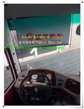 东风超龙客车校车公交车窗帘 座套/东风客车校车6550窗帘 座套