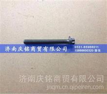 重汽曼发动机MC07排气管螺栓/080V90490-0090