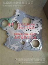 080V01304-0071重汽曼MC11 正时齿轮室总成/080V01304-0071