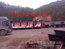 陕西同力宽体矿用车配件软管G40/85035060136