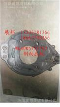 WG4005455503重汽豪瀚 制动底板/WG4005455503