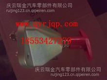 陕西同力宽体矿用车配件转向高压软管/85034000057