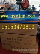 扬州盛达宽体矿用车配件取力器油泵支架/EZ9K869290050