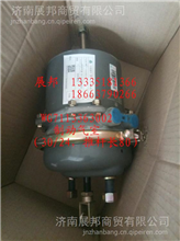 重汽豪沃A7  制动气室(30/24,推杆长80)/WG7113363002