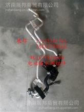 WG1671820040重汽豪瀚 电动暖水阀组件/WG1671820040