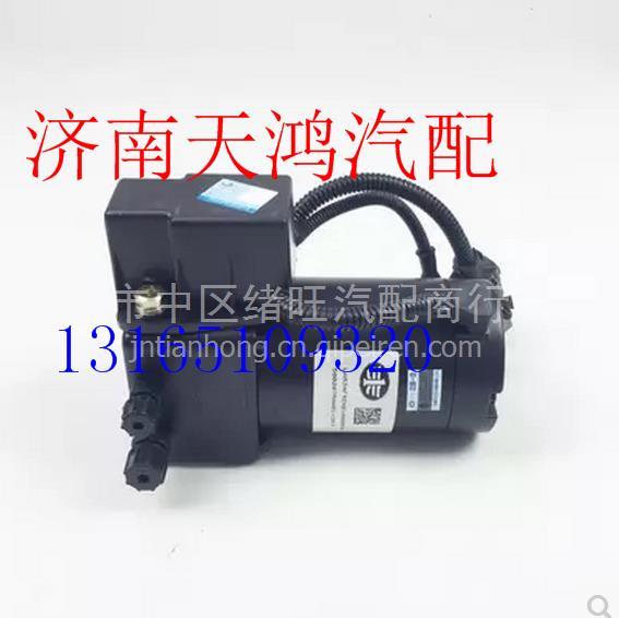 解放j6驾驶室电动液压泵5002075aa01-c00图片