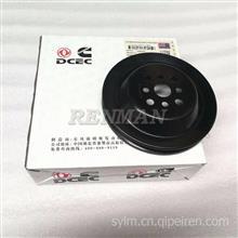 东风汽车空调皮带轮3919624千赢新版app6CT附件驱动皮带轮 3919624