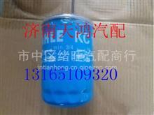 解放6110机油滤芯/K-1117001A