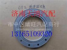 一汽解放锡柴发动机6112曲轴后油封座/M3400-1600440B