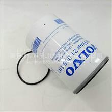 21088101发电机组油水分离滤芯厂家直销/21088101