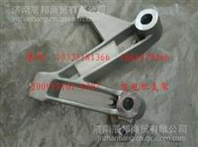 200V19101-0307 重汽豪沃T5G  发电机支架/200V19101-0307