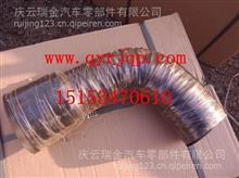 陕汽同力宽体矿用车配件齿圈总成/K2406040D
