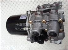 3543920-FF49110莲花超龙校车集成式空气处理单元/3543920/FF49110