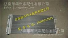 WG1664820103重汽豪沃A7大马力发动机冷凝器总成/WG1664820103