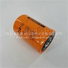 唐纳森P164381变速箱滤芯卓越品质/P164381