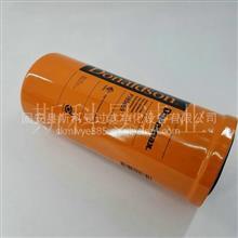 唐纳森P165659变速箱滤芯厂家直销/P165659