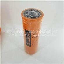 唐纳森P165671液压油滤芯量大价优/P165671