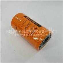 唐纳森P765075液压油滤芯工艺精良/P765075
